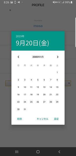 Screenshot_20190920-082633_CITIZEN