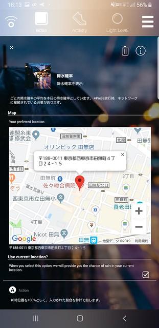 Screenshot_20190922-181312_CITIZEN