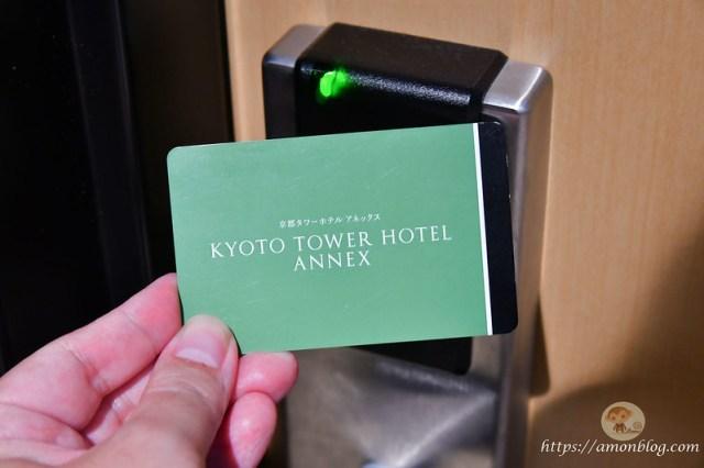京都塔飯店分館-13