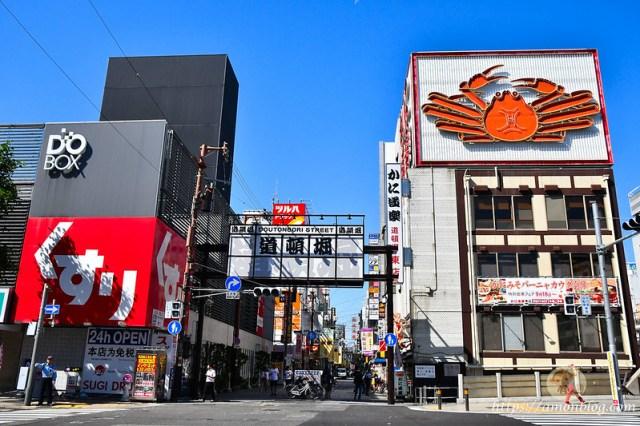 大阪東心齋橋微笑飯店-59