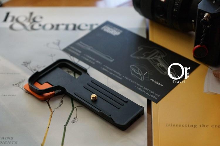 SONY 相機周邊|STC FOGRIP 給與 SONY A7m2、A7m3 及 A9 更好的抓握手感,全鋁合金材質不必拆卸即可更換電池
