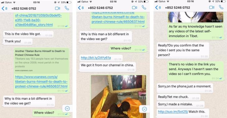 藏人遭WhatsApp網釣攻擊 iOS、Android都無法倖免