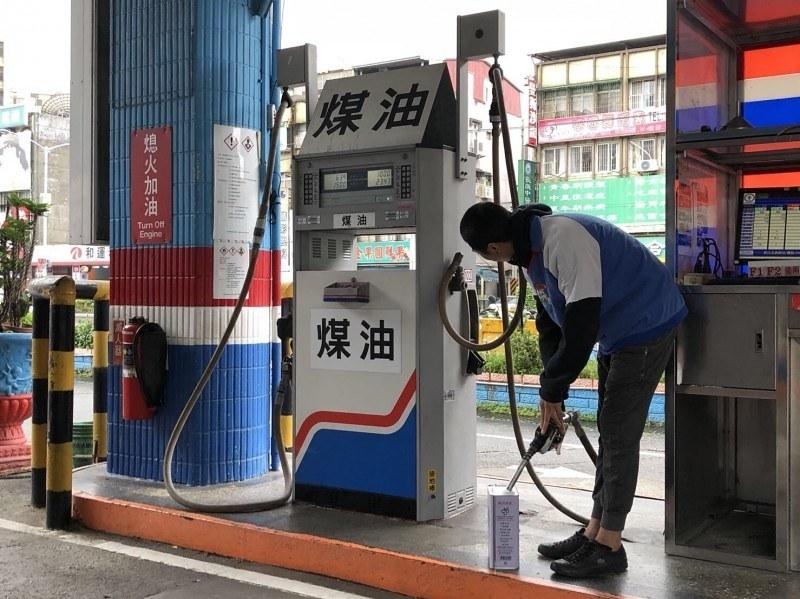 油價,漲幅,降價,國際油價,柴油,