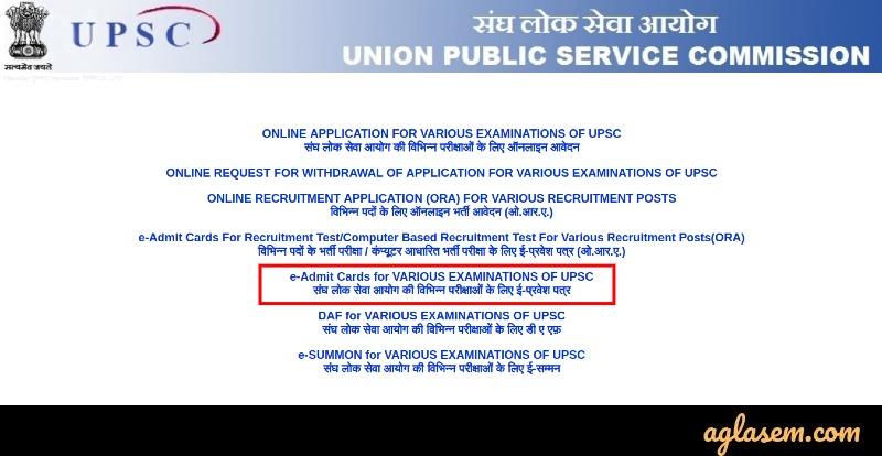 UPSC Geo-Scientist Admit Card 2022