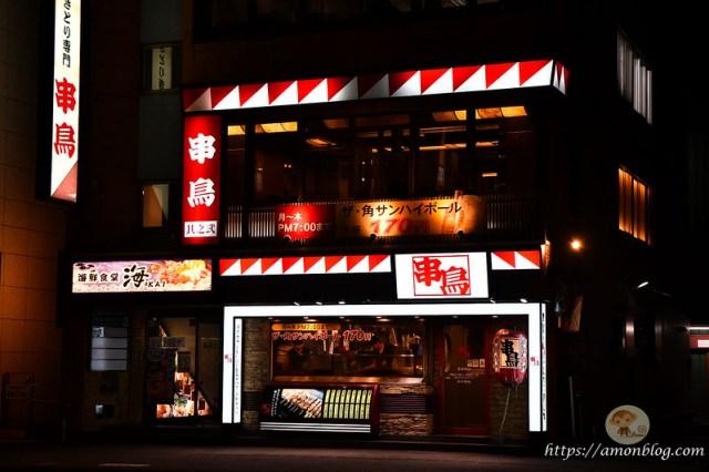 札幌京王普雷利亞飯店-53