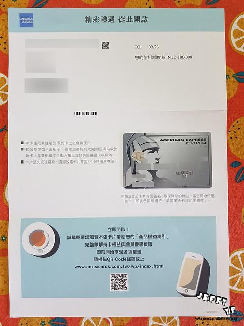 [信用卡核卡心得] 美國運通 信用白金卡 @ 小醫師的大確幸 :: 痞客邦