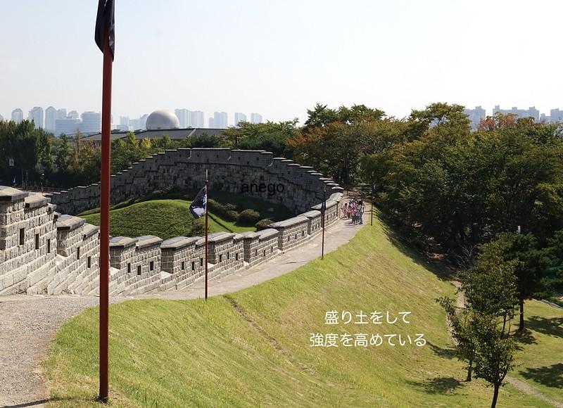 水原華城 城壁