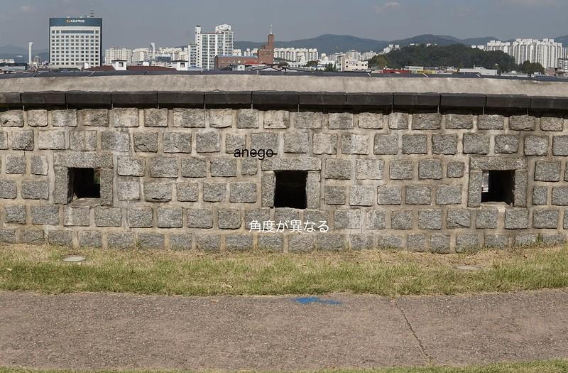 水原華城 城壁 穴