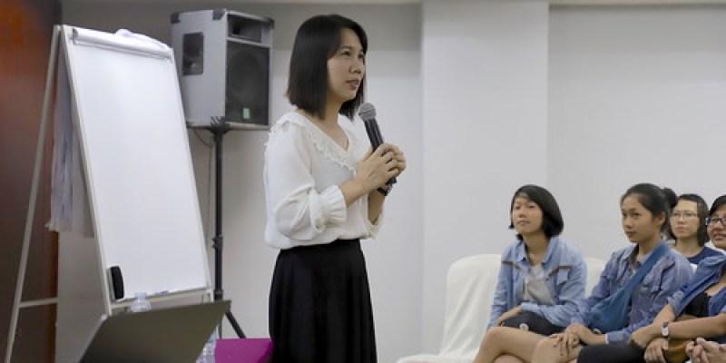 【2019再訪馬來西亞雙溪大年、檳城】雙溪大年演講:《童年,再童年》從內心出發的帶養過程