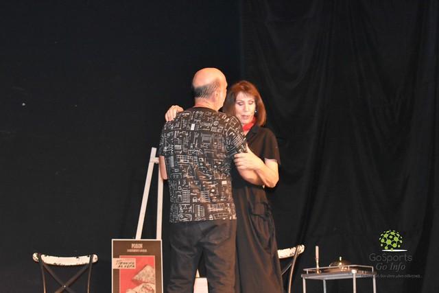 Θέατρο 30/09/19