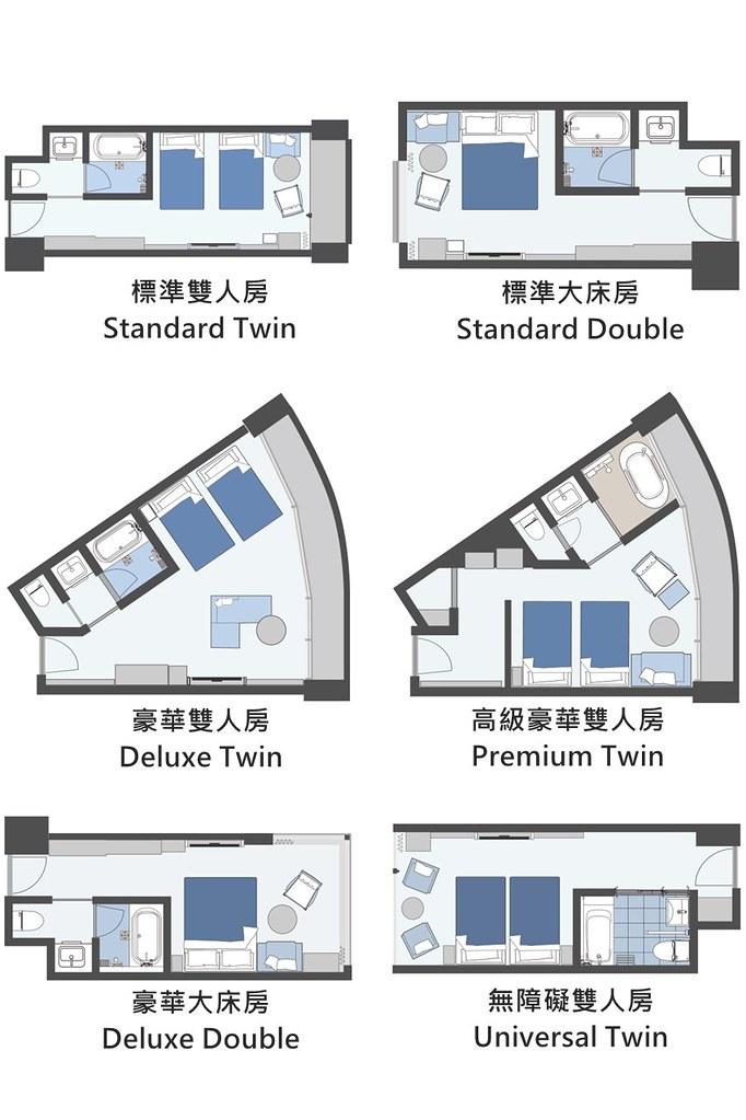 JR Kyushu Hotel Blossom Naha Room Types