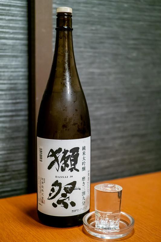 PA021965