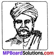 MP Board Class 10th Social Science Solutions Chapter 8
