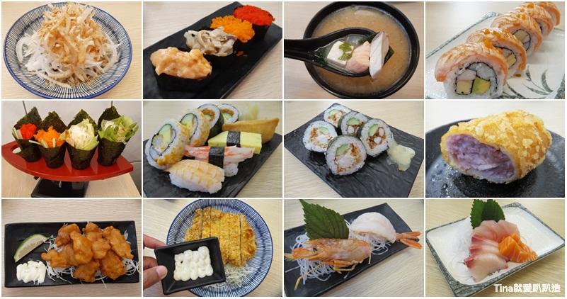 嘉義民雄 阜壽司-新鮮美味的高CP值平價壽司。我來了