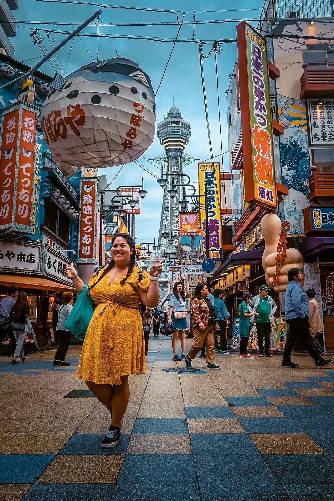 Tsukenkaku Tower | 2 Days in Osaka