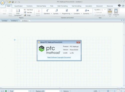 Working with PTC Mathcad Prime 6.0 full license