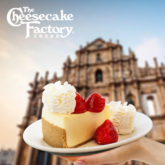 The Cheesecake Factory Macao