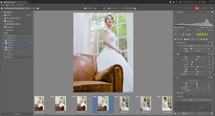 Zoner Photo Studio X (x64) 2019_10_12 23_07_39