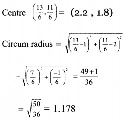 Kerala Syllabus 10th Standard Maths Solutions Chapter 6