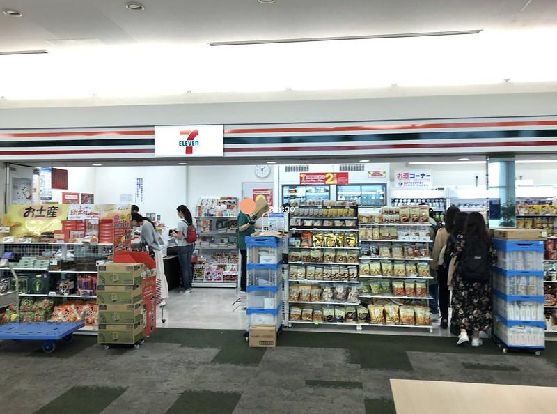 福岡空港 セブンイレブン