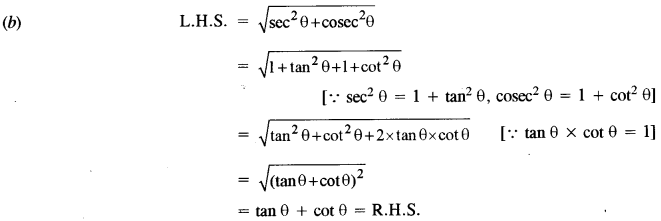 ICSE Maths Question Paper 2018 Solved for Class 10 9