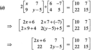 ICSE Maths Question Paper 2018 Solved for Class 10 2