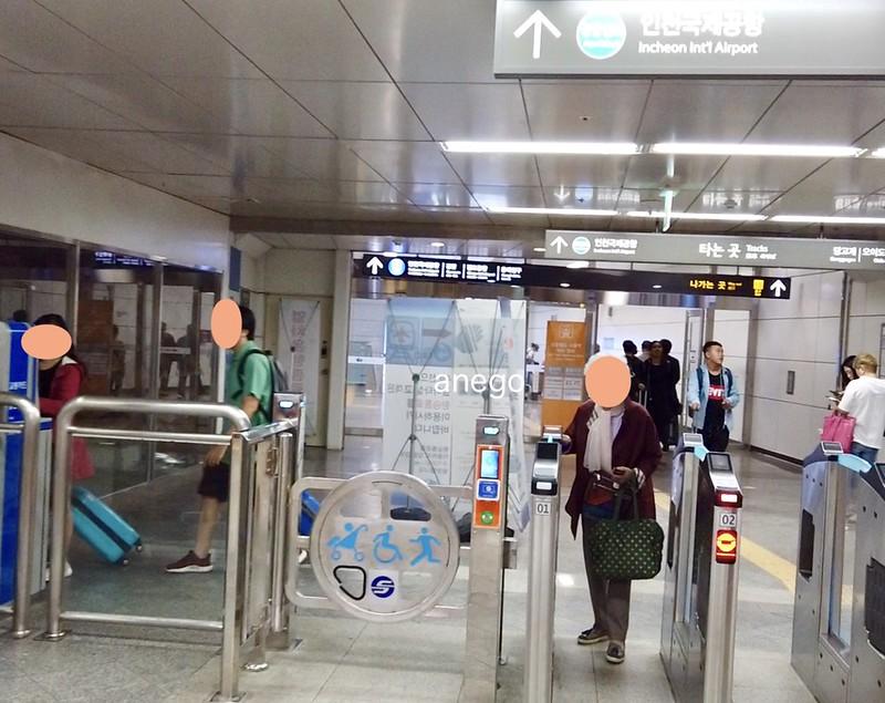 ソウル駅3 仁川空港行きっぽいのだが、行き止まり
