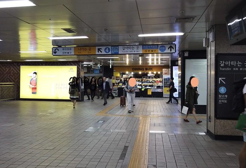 ソウル駅7 もはやなにやら