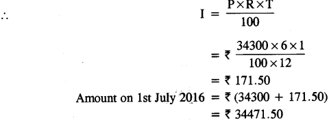 ICSE Maths Question Paper 2017 Solved for Class 10 32