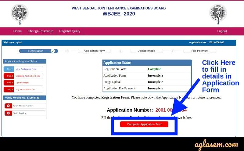 WBJEE 2021 Application Form