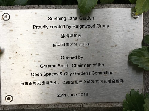 Seething Lane Gardens dedication
