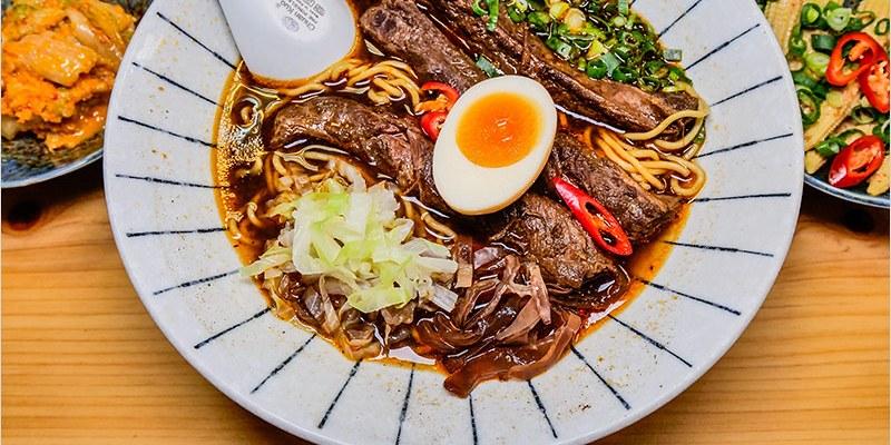 台中西區拉麵店   新撰組日式牛肉拉麵-麻辣入味好喝湯頭,牛肋條大根超霸氣,份量十足又好吃的拉麵店。