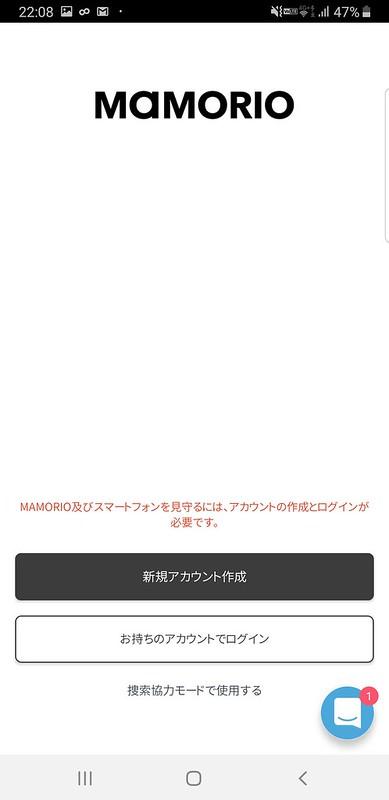 Screenshot_20191014-220827_MAMORIO