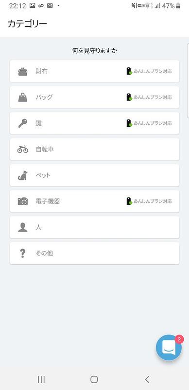 Screenshot_20191014-221210_MAMORIO