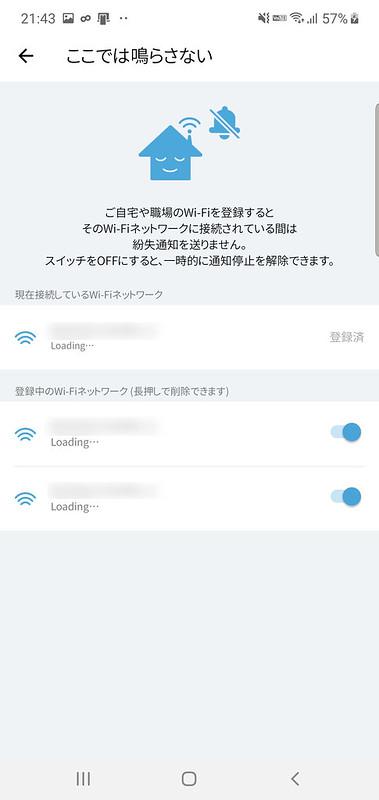 Screenshot_20191020-214323_MAMORIO