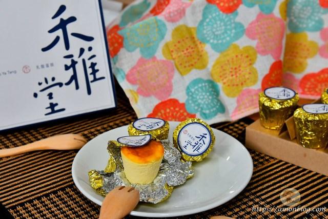 禾雅堂經典乳酪蛋糕, 台中乳酪蛋糕推薦, 台中伴手禮推薦, 禾雅堂乳酪蛋糕