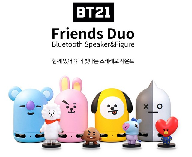 BT21 Speakers