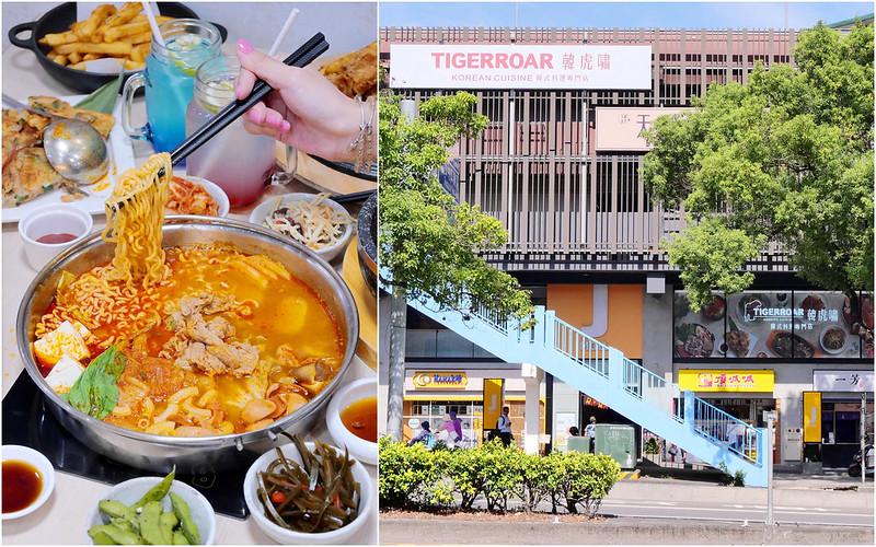 トップ 100+ 東海 市 中華 料理 - 食べ放題