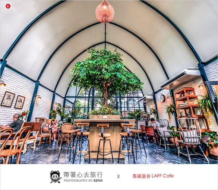 泰國曼谷咖啡廳 | LAFF Cafe (On Nut站)-曼谷森林系玻璃屋咖啡廳,教堂式裝潢好好拍,餐點也不錯吃。