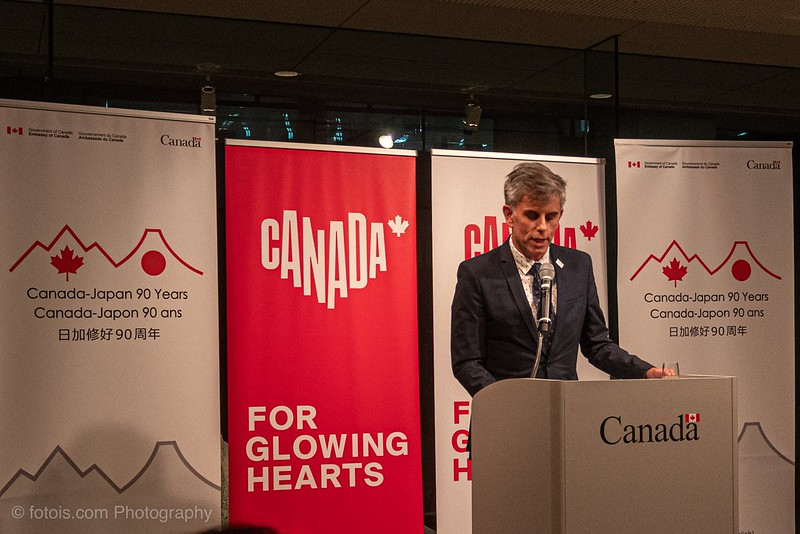 """CANADA """"For Glowing Hearts"""""""
