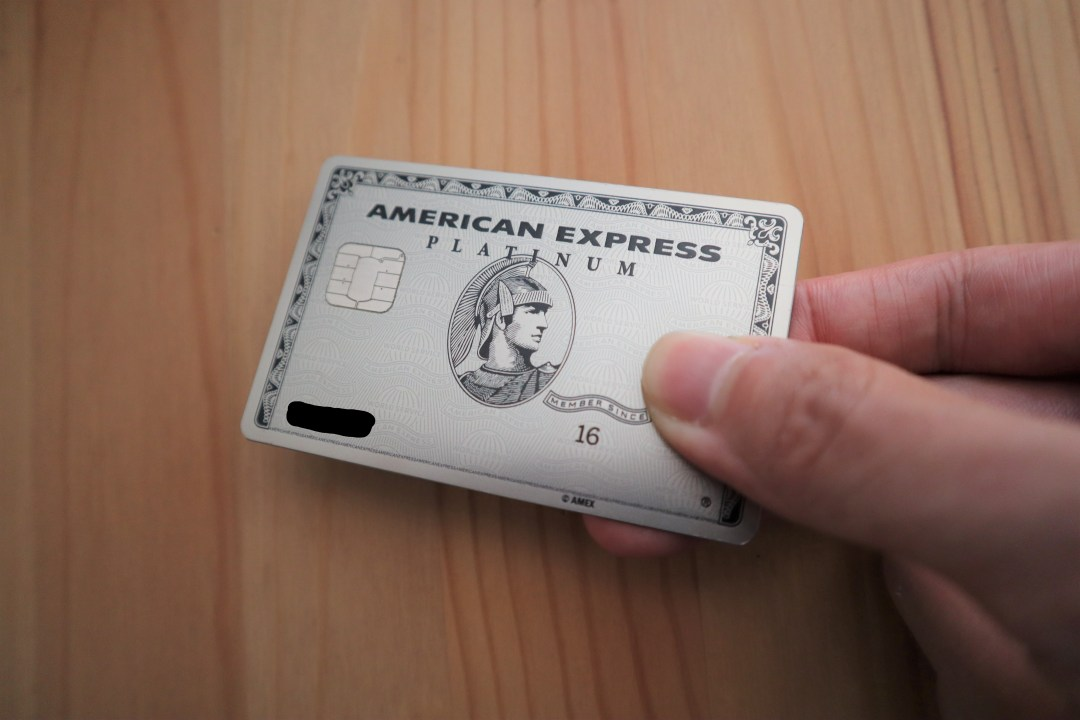 Is the American Express Platinum card worth ,450?