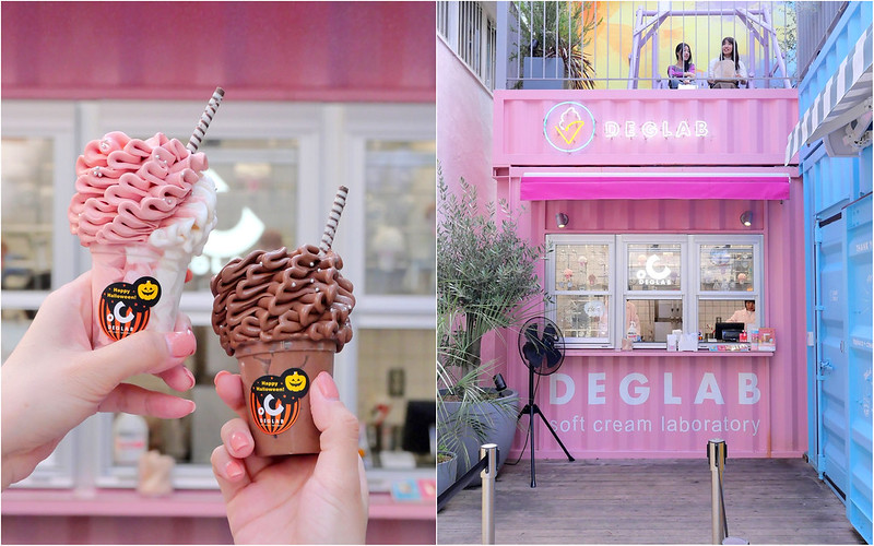 大阪甜點_DEGLABソフトクリーム研究所:難波IG推爆網美花束霜淇淋+AKICHI彩繪牆貨櫃屋!