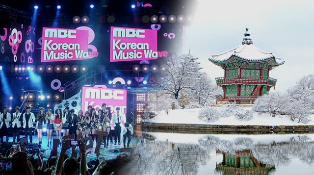 K-POP WINTER TOUR PROJECT