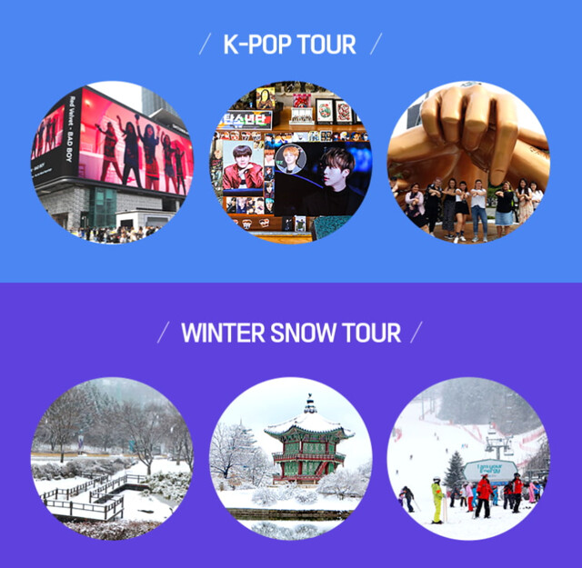 K-POP WINTER TOUR PROJECT Highlights