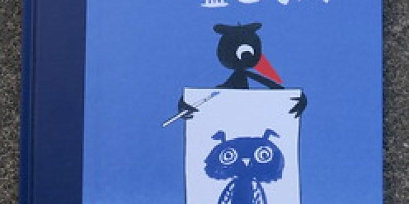 《巴布的藍色時期》面對自己的藍色憂鬱期