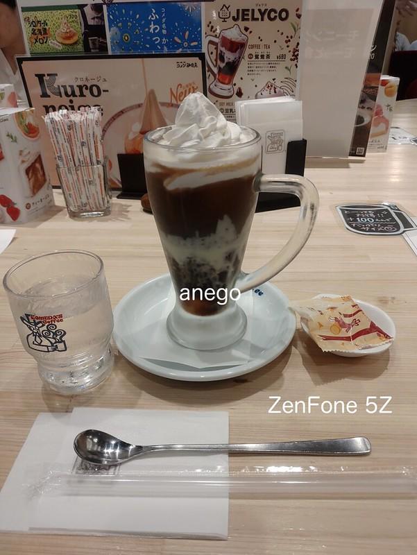 Zenfonr 5Z