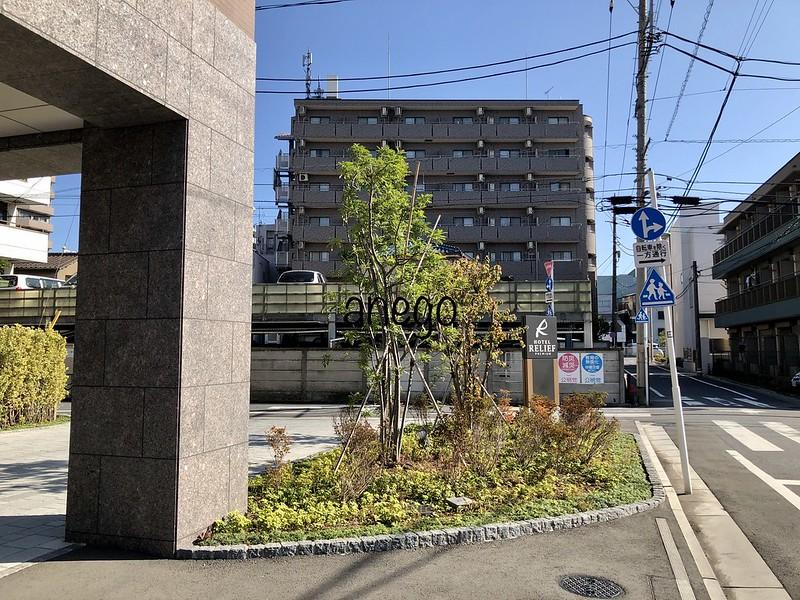 ホテル リリーフ プレミア 羽田空港