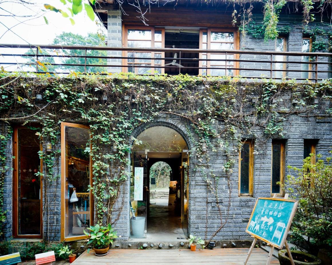 苗栗 山那邊 綠葉方舟 苗栗景觀餐廳 Nov EDIT-581