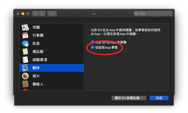 Mac版Mail程式漏洞可能讓部份用戶加密郵件曝光