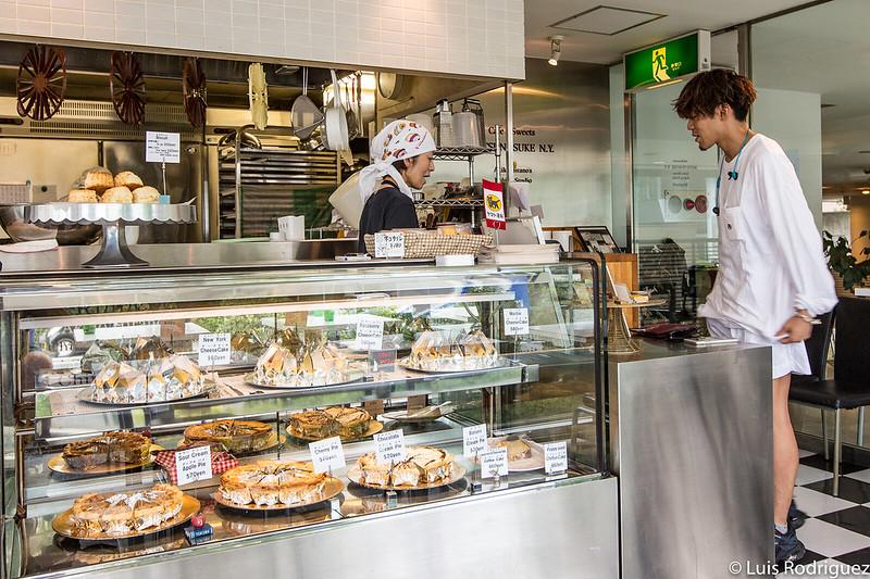 Pâtisserie Matsunosuke